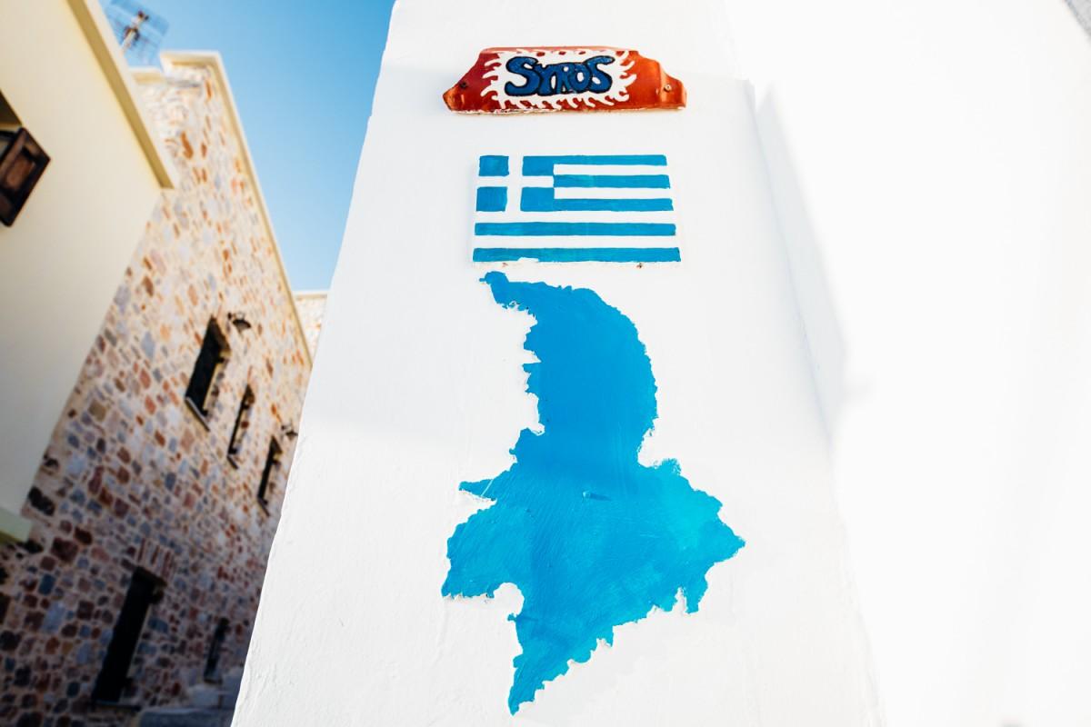 20171007__MG_9650-Griechenland-Syros_Marko Zlousic_web 1500